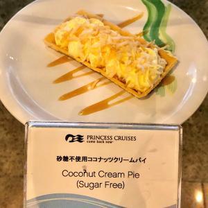 ダイヤモンドプリンセス   今日のケーキ・52種類(6日間)