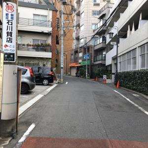 東京の100坂道を歩く    久左衛門坂