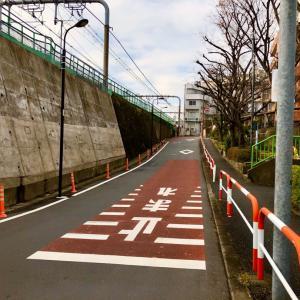 東京の100坂道を歩く    出羽坂