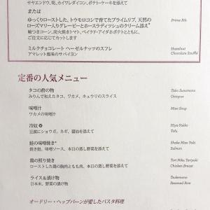ダイヤモンドプリンセス   日本語どれくらい通じる?