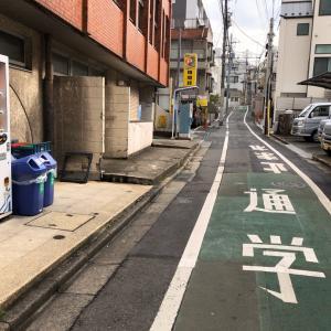 東京の100坂道を歩く    鉄砲坂