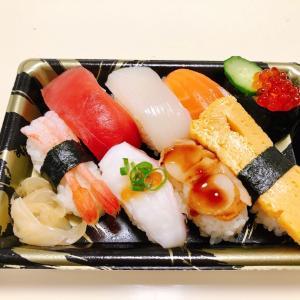 Stay Home今日のランチ  OKストアの握り寿司