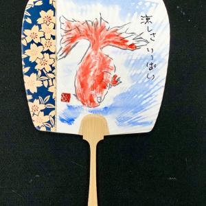 絵手紙   金魚(うちわ)