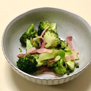 3日間の低FODMAP食   ブロッコリー・ベーコン炒め編・ホットクックで作る簡単レシピ