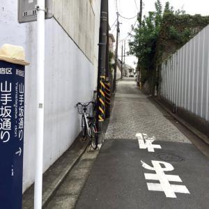 東京の200坂道を歩く    山手坂
