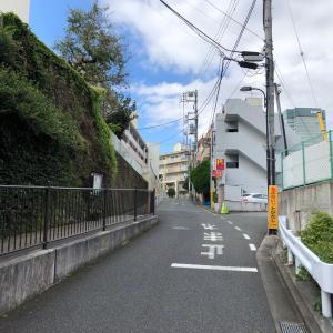 東京の300坂道を歩く    【動画あり】長延寺坂