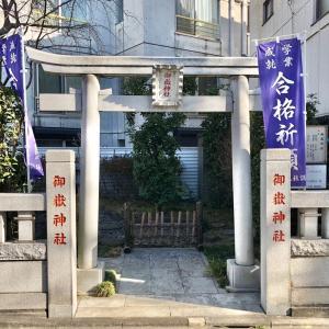 健康歩き・神社めぐり    【動画あり】長崎御嶽神社(12)