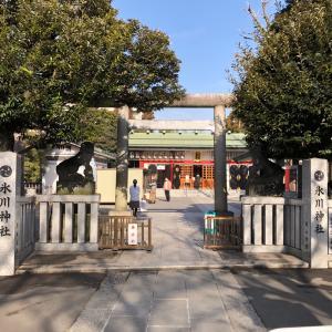 健康歩き・神社めぐり    【動画あり】池袋氷川神社(14)