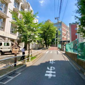 東京の300坂道を歩く    【動画あり】向陵稲荷坂