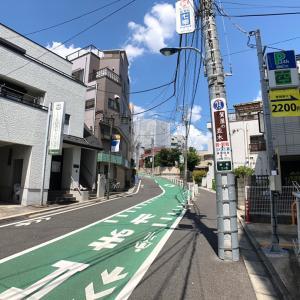東京の300坂道を歩く    【動画あり】王子大阪