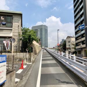 東京の300坂道を歩く    【動画あり】東覚寺坂