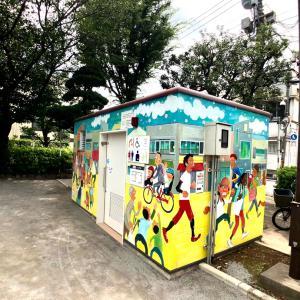 豊島区アートトイレ    南長崎公園