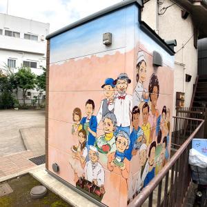 アートトイレプロジェクト   長崎二丁目第2児童遊園