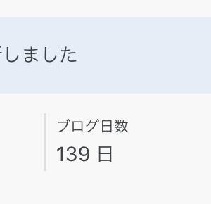 昨日で連続投稿100日目だってさ〜〜〜〜〜!!つまりは今日は101日目〜〜〜〜〜!!