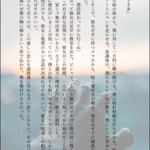 居残り【SS再掲】