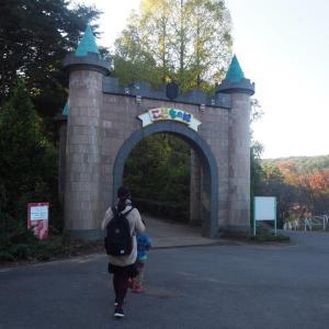 再訪!埼玉県こども動物自然公園 後編・小さい子なら楽しめるこどもの城