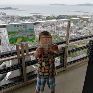 リアル謎解きゲーム・館山城を救え!に参加してみた!