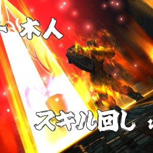 【FF14】ナイトの木人スキル回し5.01 Lv80