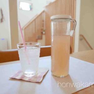 ピンクのジンジャーシロップを作る&生姜の佃煮も。