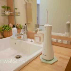 洗面台に新入りの白いPanasonic~クセになる使い心地