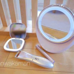 ニトリの美容グッズが増えていく~LEDコンパクトミラー