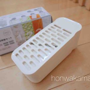 シンク下収納&ニトリのシンプルな野菜おろし器セット