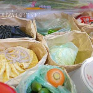 使いやすい野菜室って…買い出しの前に野菜室収納を考える