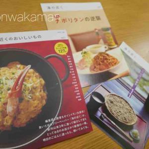 海の近く…すごい!穴子天丼とか、キングダム豪華DVD