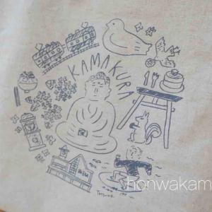 福袋の袋が可愛すぎて大満足!北欧雑貨×鎌倉