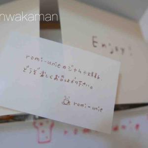 樹木希林さんの言葉たち…&ロミユニクッキー♡