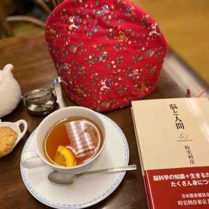 大好きな紅茶専門店&『脳と人間』