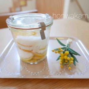 タンバリンのトレイ&手作りメイヤーレモンのシロップ
