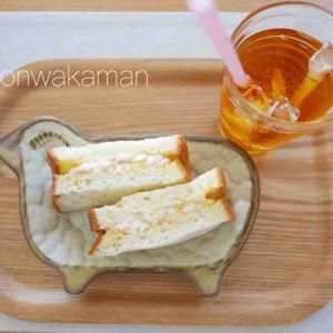 ムレスナティーと美味しいパン屋さんのたまごサンド