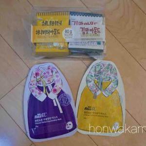 韓国のお土産~美味しかったのでカルディで大袋!