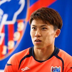 ◆速報 太田宏介選手 名古屋グランパスへ完全移籍! (