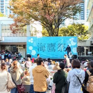 東京海洋大学の学園祭に行ってきました。