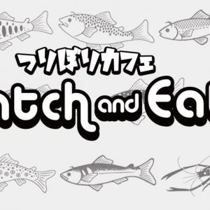 つりぼりカフェ 「キャッチ&イート」 に行ってきました。