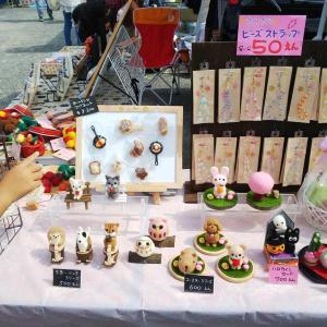 9/16 フリーマーケットin鶴見緑地ありがとうございました!