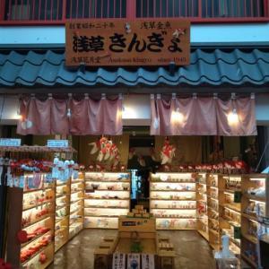 浅草きんぎょ – 気分は一年中夏祭り!金魚すくいができるお店