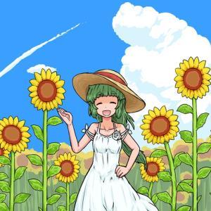 【塗り絵コーナー】ひまわり畑で夏を楽しもう!
