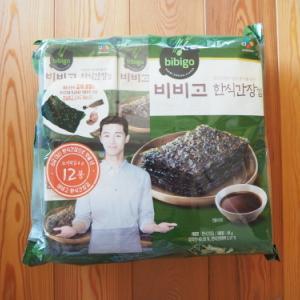 美味しい韓国のお土産♡