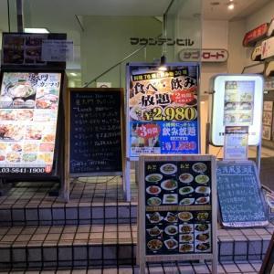 東京旅行②タッカンマリ食べたよ♪
