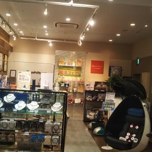 ファイテンショップ「ららぽーとEXPOCITYエキスポシティ店」に行ってきました