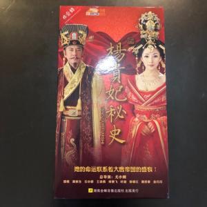 殷桃(イン・タオ)の楊貴妃秘史