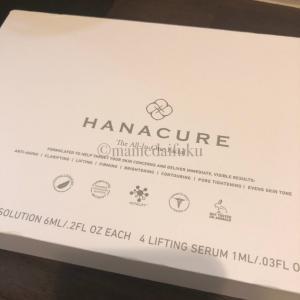 HANACURE 2回目 使用レビュー