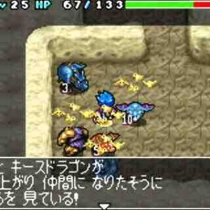 🎮【GBA】トルネコの大冒険3 ⑥🎮
