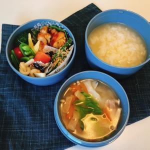 11月19日(火) 濃厚お出汁のおかゆと生姜風味の具沢山ワンタンスープ弁当