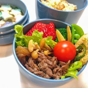2月18日(火) すき焼きと金目鯛の炊き込みごはん弁当