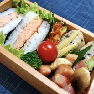 9月1日(火) 鮭ハラミのおにぎりサンド&とうふハンバーグ弁当