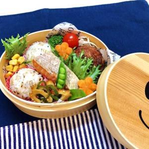 9月10日(木) 胡麻昆布と青菜おにぎりとおろしハンバーグ弁当